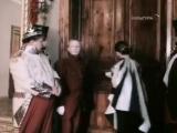 Не покидай (СССР, 1989) Песня о короле
