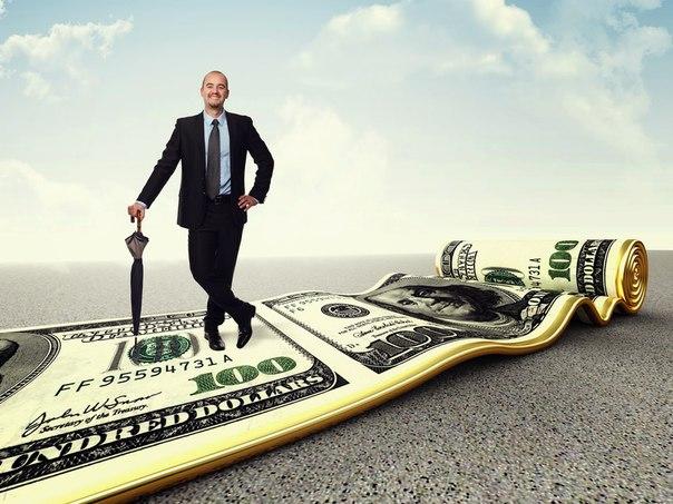 Какой бизнес начать, если нет денег и знанийКакой бизнес можно начат