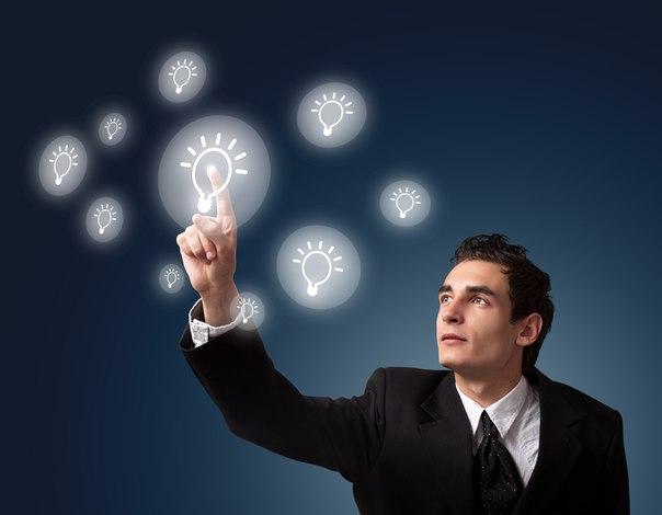 7 упражнений для развития успешного мышленияКакие отличия в мышлении