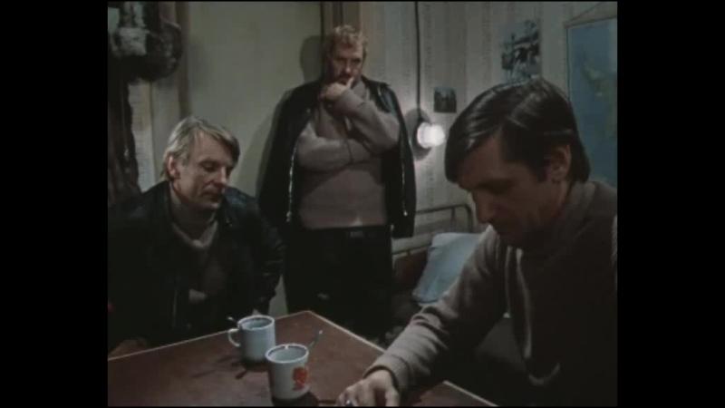 Антарктическая повесть 1979 СССР фильм 3 серия