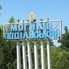 Типичный Могилев-Подольский