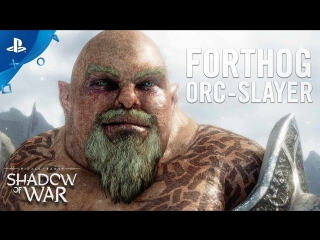 Middle-earth: Shadow of War - Forthog Orc-Slayer Trailer | PS4