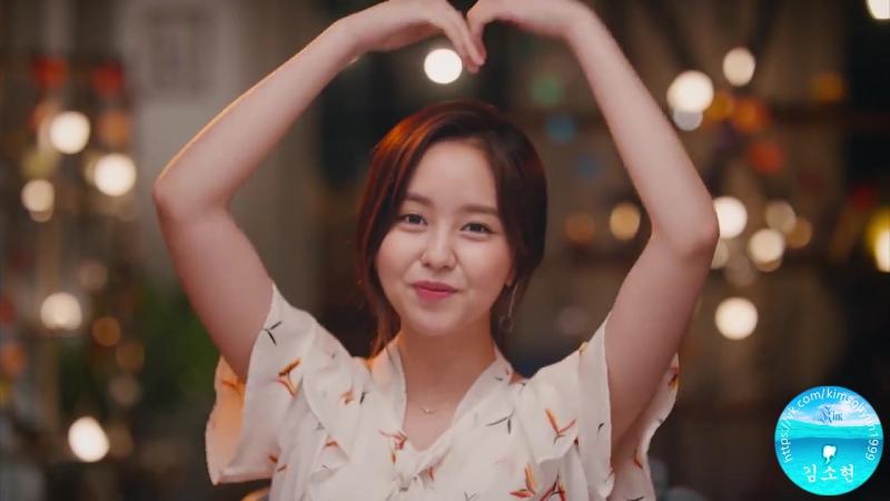 [삼성증권] 김소현 애교 퍼레이드 대.방.출