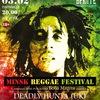 3.02 | Minsk Reggae Festival