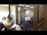 Эрик Давидыч зачитал собственные стихи в зале суда