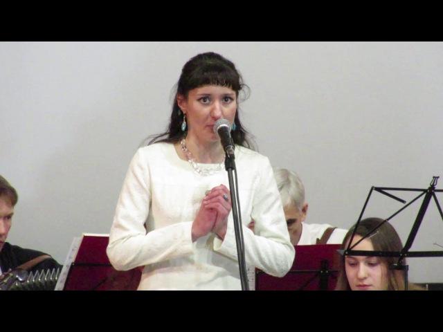 Юлия Аксёненко - Гляжу в озёра синие (Л. Афанасьев)