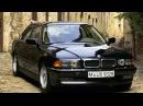 Мегазаводы - BMW