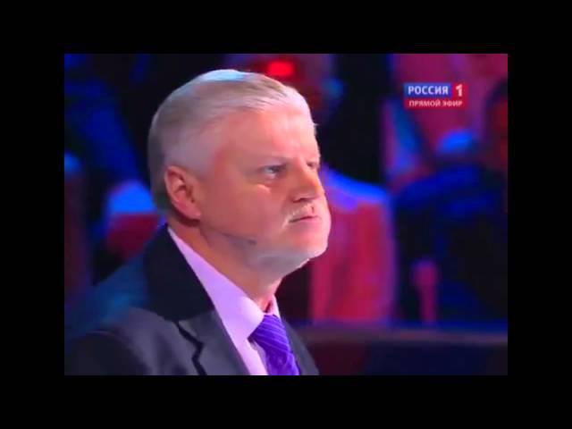 Жириновский порвал Митрофанова и его банду Шогуненок перевод HD