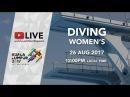 Aquatics Diving: Women's 3m Springboard Final | 29th SEA Games 2017