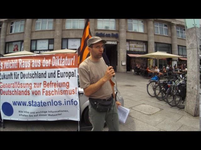 Пикет в Германии / Кёльн - ФРГ это не государство - 24 июня 2017 г.