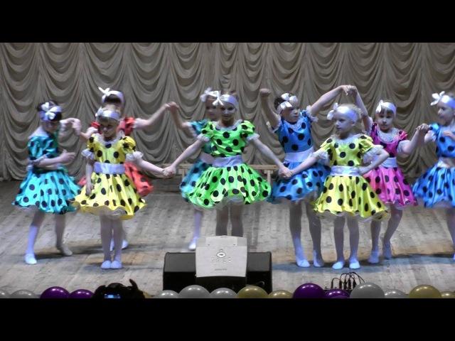 Веселый детский танец Три подружки Юные таланты России