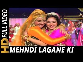 12+ Mehndi Lagane Ki Raat Aa Gayi   Kumar Sanu, Sadhana Sargam   Aadmi Khilona Hai 1993 Songs  