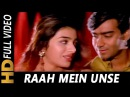 Raah Mein Unse Mulaqat Ho Gayi Kumar Sanu Alka Yagnik Vijaypath 1994 Songs