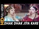 Dhak Dhak Jiya Kare Asha Bhosle Usha Mangeshkar Joshilaay 1989 Songs Sridevi Meenakshi