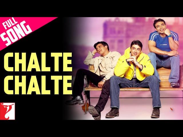 Chalte Chalte - Full Song - Mohabbatein | Uday Chopra | Jugal Hansraj | Jimmy Shergill