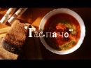 Гаспачо | Вдохновляющие рецепты от SUVI