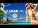 Summer Mix 2017 ✭ Best of Deep Tropical House Music Chill Out Session