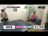 SCANDAL Table Tennis Game