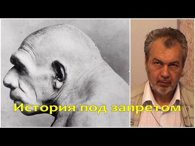 Нашествие рептилий, или насквозь лживая официальная история Руси Шемшук Владимир