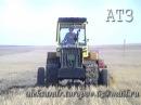 Алтайский тракторный завод Первый Т 403 с новой кабиной 1994г
