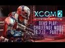 XCOM 2 Devs Play War of the Chosens Challenge Mode 9/7/17 - part 2