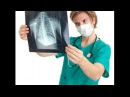 Рентгеновское излучение и длина рентгеновских лучей Вреден ли рентген