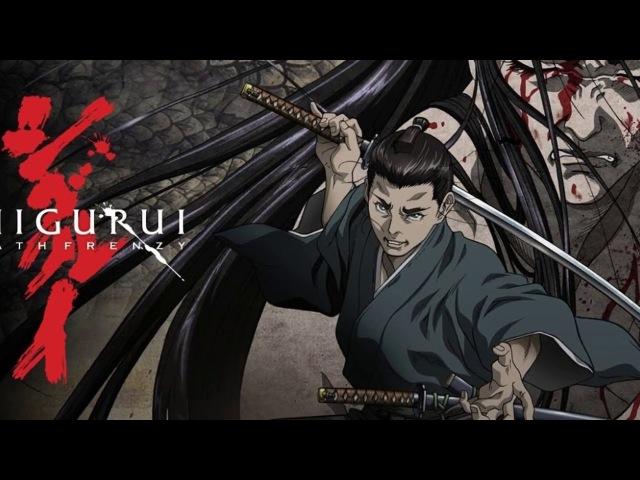Обзор манги Shigurui (Одержимые смертью)
