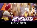 Sur Niragas Ho - Katyar Kaljat Ghusli | Shankar Mahadevan Anandi Joshi | Shankar - Ehsaan - Loy