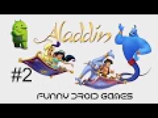 Приключения Аладдина 2 Disney`s Aladdin Прохождение