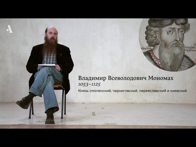 Русские женихи и половецкие невесты. Из курса «Рождение, любовь и смерть русских князей»