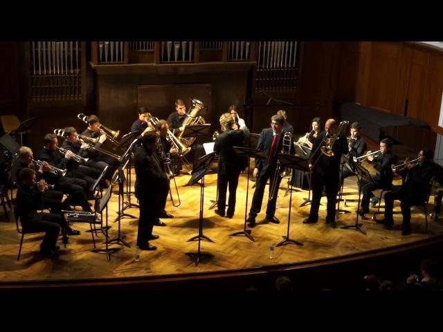 Ф. Давид. Концертино для четырёх тромбонов