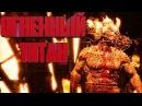Hellblade Senua's Sacrifice Прохождение 2 - Дорога в Хельхем - Битва с Суртом - Огненный титан