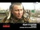 Чеченский капкан. Серия 5 От Норд-Оста до Беслана