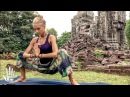 Yoga For Tight Hips Flexibility ♥ Mind Body Release Khmer Temple Ruins