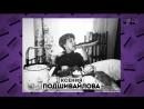 Вечерний Ургант Пойдем в кино Оксана 07 03 2017