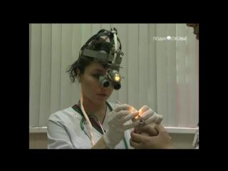 Клиническая больница маяковского 61