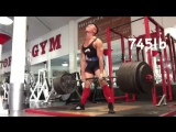 Yu-yu Ren, тяга 337,5 кг
