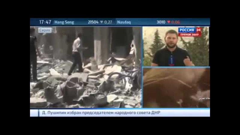 Ситуация в Сирии Репортаж Евгения Поддубного из Дамаска
