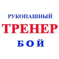 Олег Чирков  Васильевич