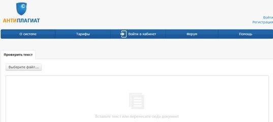 ☆ Компания studgid курсовые уфа ВКонтакте Как обмануть антиплагиат