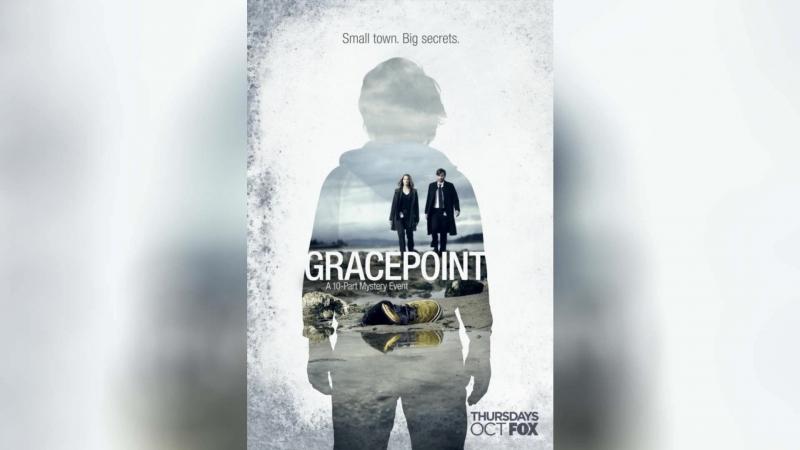 Грейспойнт 2014 Gracepoint