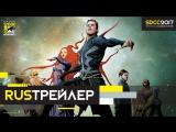 RUS | Трейлер №2: «Сверхлюди / Нелюди - 1 сезон / Marvels Inhumans - 1 сезон» 2017 | SDCC 2017