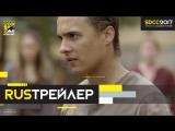RUS | Трейлер: «Бойтесь Ходячих мертвецов» - 3 сезон / «Fear The Walking Dead» - 2 season, 2017 | SDCC 2017