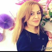 Арминка Геворгян