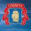 СПбГАПОУ Морской Технический Колледж