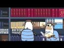 Овечки Холли и Долли • Мультик Овечки Холли и Долли_ Долли и Холли в книжном