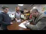 Книжный феcтиваль на Красной площади : Дмитрий Миропольский ответил на вопросы читателей