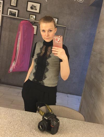 Анастасия Максименко