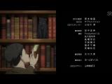 [субтитры | 02 | OVA] Игра Джокера | Joker Game: Kuroneko Yoru no Bouken | 2 часть русские субтитры | Sovet Romantica