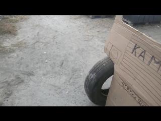 Уснул на рабочем месте (VHS Video)